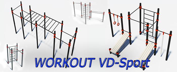 WORKOUT VD-Sport