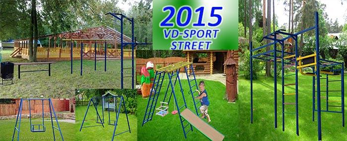 VD-Sport 2015